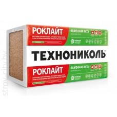 Плита Роклайт (12х1.2х0.6х0.05)8.64м.кв.Технониколь  Россия